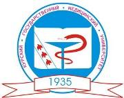 Курский Государственный Медицинский Университет / Kursk State Medical University