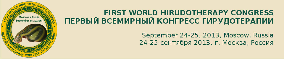 First World Hirudotherapy Congress